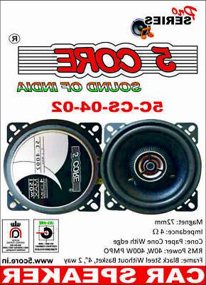 AUDIO 2 Way PRO Range PAIR