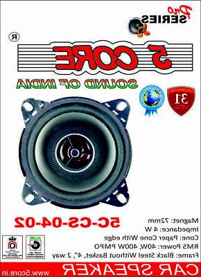 "5 4"" AUDIO Speakers 2 Range PAIR CAR 04-02"